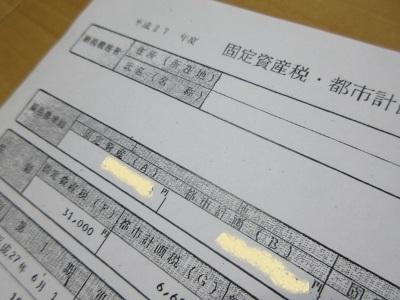 ck5 (400x300)