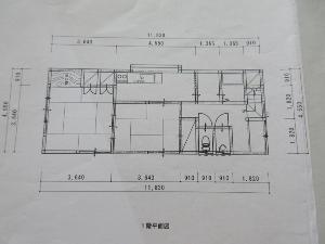 ck42 (300x225)