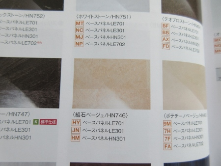 ck118-450x338